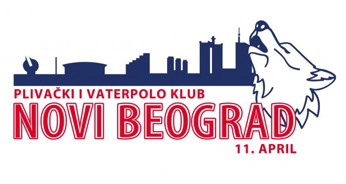 Plivački i vaterpolo klub Novi Beograd | Logo